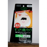 Kose Softymo nariz limpo Pack (Nose Strips)